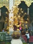 ต้นไม้ทอง
